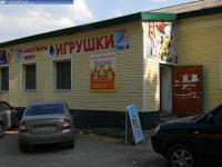 """Магазин оптовых продаж """"Теремок"""""""