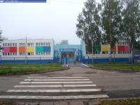 "Детский сад №106 ""Кораблик"""