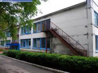 Детский сад №83