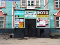 Офисы в доме 3 на улице Ивана Франко