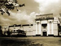 Здание Республиканского русского драматического театра