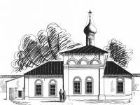 Церковь Толгской Божьей Матери: зимняя и летняя (вторая половина XVII века) в составе Троицкого монастыря