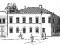 Дом Таланцевых (Дом Боне) (начало XIX века)