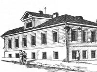 Двухэтажный дом (начало XX века)