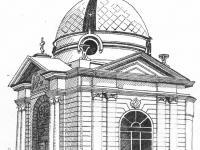 Усыпальница купцов Ефремовых (1907 год)
