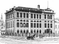Здание Главсуда (1926 г.)