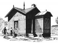 Первая водораздаточная будка, 1929 года постройки
