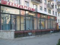 "Кафе ""Театральное"" (2003 год)"