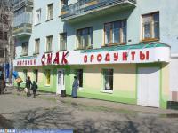 """Магазин """"Смак"""" у остановки """"ул.Николаева"""""""