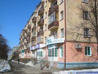 Проспект Ленина, дом 39