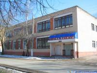 Чистка одежды на ул. Ильбекова