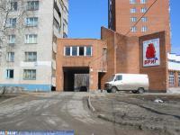 Арка между ул.Гузовского 1 и ул.М.Павлова 24
