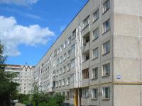 Дом 64 по ул. Гражданская