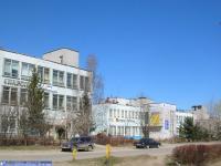 ул. Т.Кривова, дома 4 и 4А