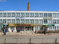 """Торговый дом """"Нарспи"""""""