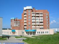 Женская консультация, 5 больница
