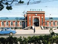 Ж/д вокзал до ремонта