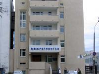 Чувашрегионгаз, Газпром