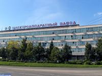 Электроаппаратный завод