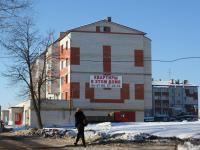 Жилой дом по ул. Первомайская, 8