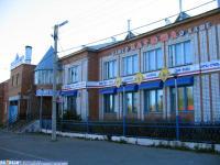 """кафе """"Катюша"""" и """"Пельменная"""""""