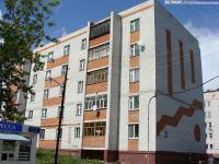 Улица Советская 17А