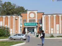 Доп.офис Волго-вятского отделения СБ РФ
