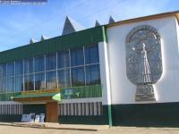 Дом культуры города Цивильск, 2004 год