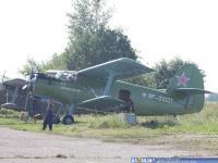 АН-2 ДОСААФ России