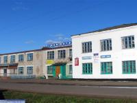Дом быта и 5 училище