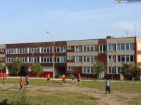 Средняя школа № 47