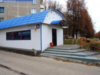 Дом 28А на улице Винокурова
