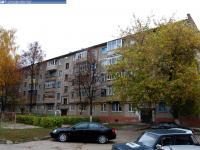 Дом 26 на улице Винокурова