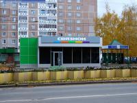 """Салон связи """"Связной"""""""