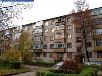 Дом 17 на улице Комсомольской