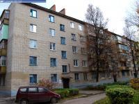 Дом 11 на улице Комсомольской