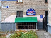 "Медицинский центр ""Дар"""