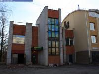 Дом 19 на улице М.Павлова
