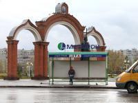 """Остановка """"Соборная площадь"""""""