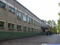 30 школа