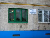 """Центр психолого-педагогической реабилитации и коррекции """"Семья"""""""