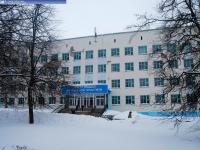 Центр общей врачебной практики