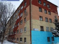 Дом 20 на улице 50 лет Октября