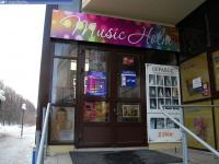 """(Закрылся) """"Music Holm"""""""