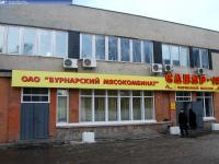 "Фирменный магазин ""Санар-18"""