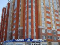 Дом 109-2 на улице Богдана Хмельницкого