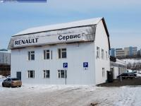"Сервисный центр ""Renault"""