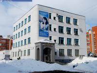 Чебоксарский городской центр занятости населения