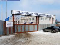 """ОАО """"Чебоксарские городские электрические сети"""""""