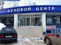 Деловой центр на Нижегородской